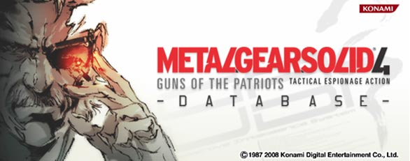 Metal Gear Solid 4 - Database
