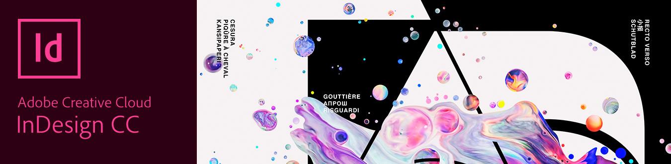 InDesign CC 2018 – Jetzt neu, mit Duden